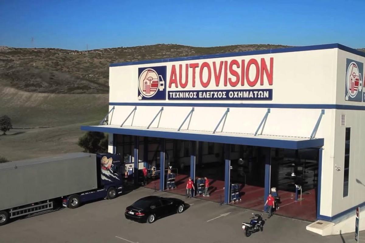Autovision στην Ιεραπετρα