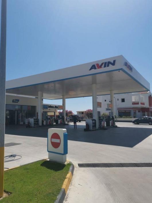 Gas Stasion in Ierapetra