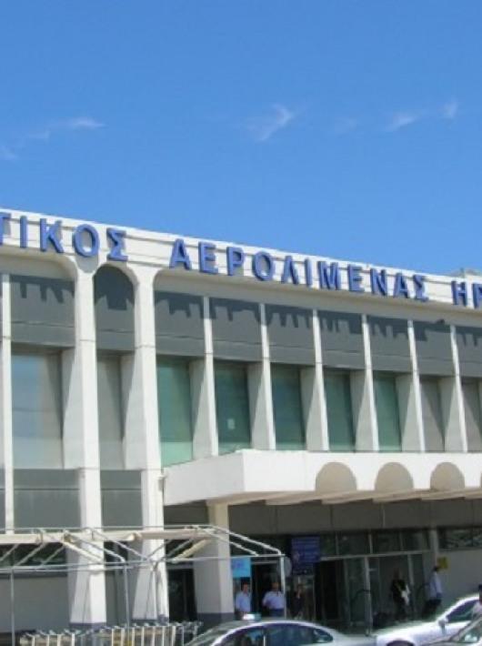 Αεροδρόμιο Νίκος Καζαντζάκης